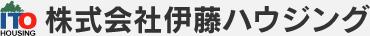 株式会社伊藤ハウジング